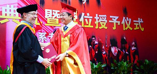 Professor Uffe Haagerup og ECNU President Dr. Qun Chen